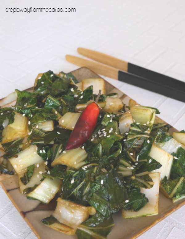Spicy Bok Choy - an Asian inspired low carb side dish recipe